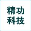 浙江精功科技股份有限公司