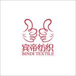 绍兴宾帝纺织品有限公司招聘外贸业务助理