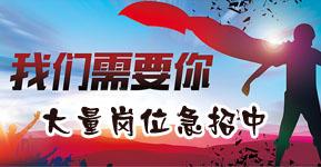 绍兴沃晟伦纺织品有限公司公司环境展示