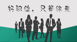 浙江汇豪机械制造有限公司在柯桥人才市场(柯桥人才市场)的宣传图片