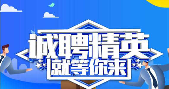 浙江冠松金柯桥汽车有限公司公司环境展示