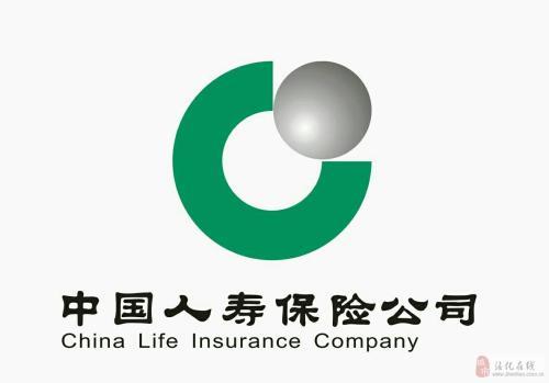 中国人寿保险股份有限公司柯桥支公司公司环境展示
