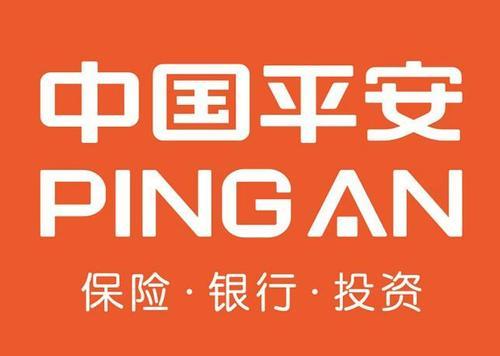中国平安保险柯桥分公司公司环境展示